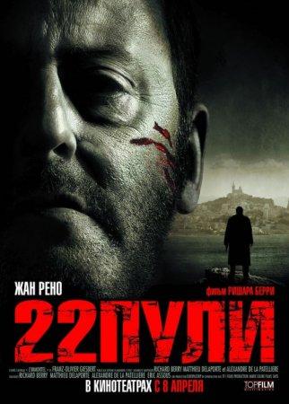 22 ����: �����������