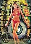 stunner (2005) DVDRip