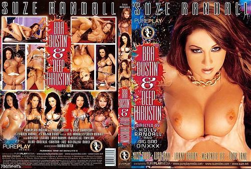 Большие груди и глубокие киски / Bra Bustin' and Deep Thrustin' (2006) DVDRip