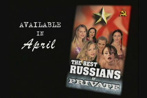 The Best Russians Of Private (2007) DVDRip