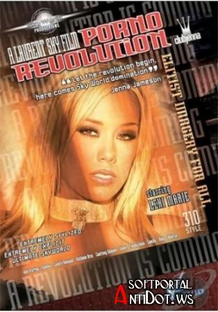 Porno Revolution (2006) DVDRip
