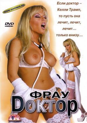 Frau Doktor (2003) DVDRip