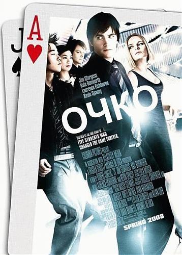 Бытовуха-2 (2009) DVDRip