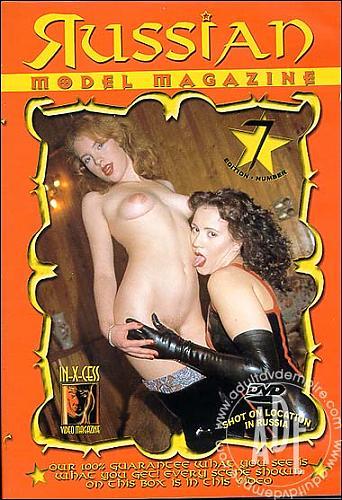 Russian Model Magazine №07 (1998) DVDRip
