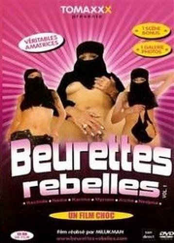 Beurettes Rebelles. Rebel Arabian Beauties Vol.2 / Реальные арабские красавицы №02 (2009) DVDRip