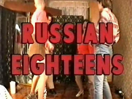 Yam Yam Russian Eighteens №11 / Русские 18-летние №11 (1997) DVDRip