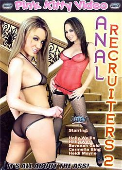 Anal Recruiters 2 (2007) DVDRip