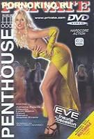 Private Penthouse - Eve Insane Obsession (2001) DVDRip