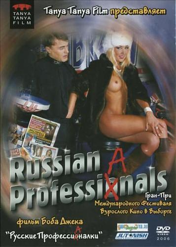 Русские ПрофессиАналки (2006) DVDRip