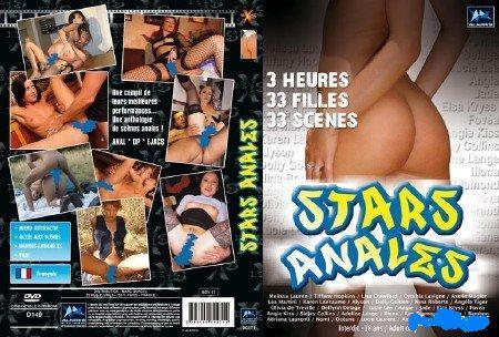 Stars Anales / Анальные Звезды (2008) DVDRip (2008) DVDRip