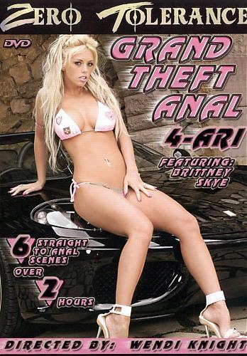Grand Theft Anal 4/Восхитительный Анальный Грабеж 4 (2004) DVDRip