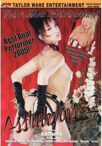 Assturbators 2 / Турбинные попки 2 (2005) DVDRip