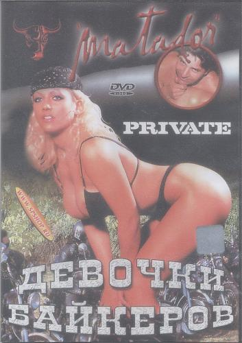 Private The Matador 10 Free Riders, Throbbing Choppers / Девочки байкеров (Жан Ив Лекастель / PRIVATE) [2001 г., sex, double p, all sex, anal, group) (2001) DVDRip
