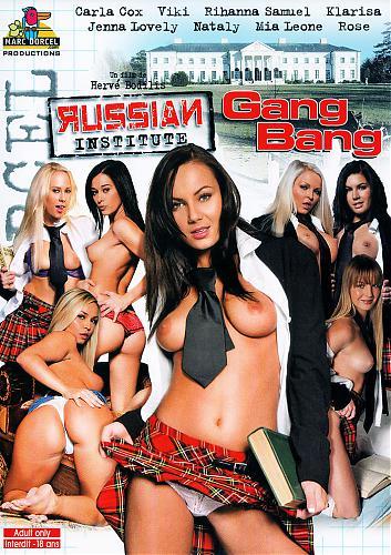 Русский Институт 13: Групповуха / Russian Institute 13: Gang Bang (2010) DVDRip