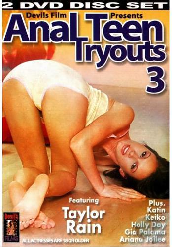 Anal Teen Tryouts №03 / Анальные пробы подростков №03 (2004) DVDRip