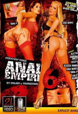 Анальная Империя 6 (2006) DVDRip