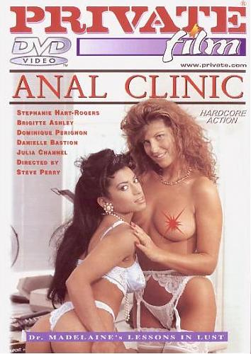 Анальная клиника / Private Film #3 - Anal Clinic (1993) DVDRip