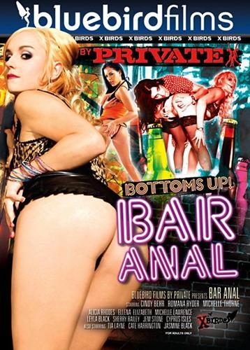 Bar Anal (2010) DVDRip