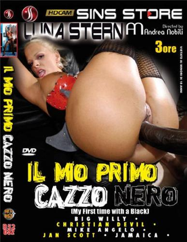Il Mio Primo Cazzo Nero / Мой Первый Черный Член (2009) DVDRip