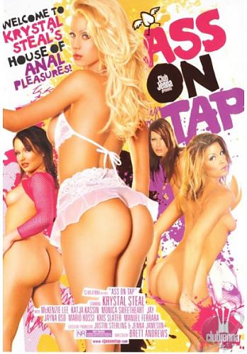 Ass On Tap (Katja Kassin)  (2008) DVDRip