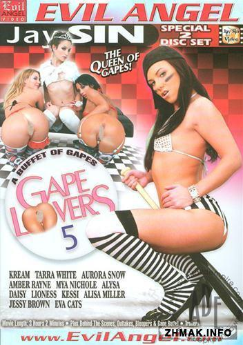 Gape Lovers 5 [Special Extended 2 Disc Set] (2010) DVDRip