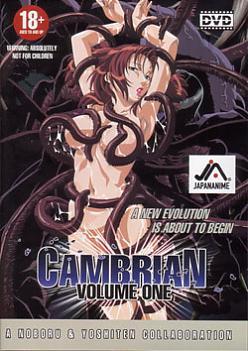 Cambrian (2005) DVDRip