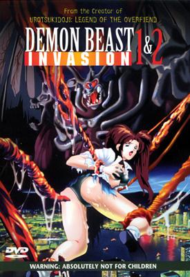 Demon Beast Invasion 1&2 (1990) DVDRip
