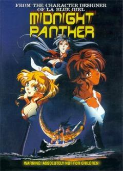 Полуночные пантеры // Midnight Panther (1998) CamRip