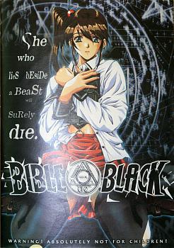 bible black 1  (2001) DVDRip