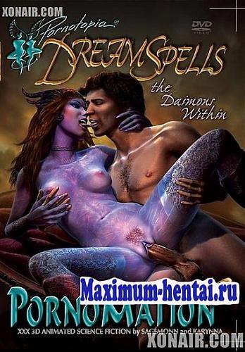 3D PornoMation №03 Dream Spells / Порно Фантазии №03 Сонные Чары. (2009) DVDRip
