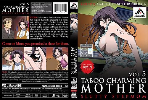 Taboo Charming Mother Vol 5  Erotic Heart Mother  Enbou Taboo/Запретные прелести матери (2005) DVDRip