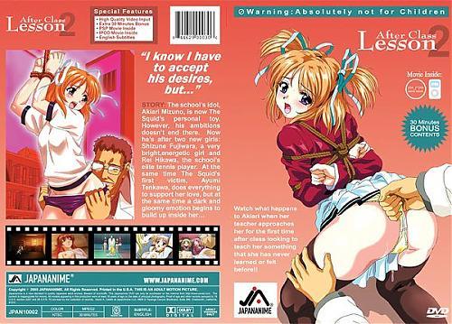 After Class /Lesson 2 / После школы (эпизод 2) (2006) DVDRip