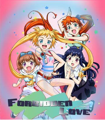 Forbidden Love (episode 1 of 2) / Запретная любовь (эпизод 1 из 2) (2003) DVDRip