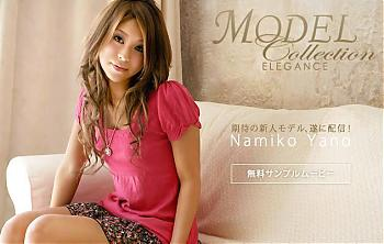 Model Collection 32 (2008) DVDRip