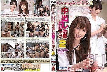 Клиника кончания во внуть 2 (2007) DVDRip
