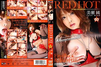 Red Hot Fetish Collection 60 - Final Fuck-B (2007) DVDRip