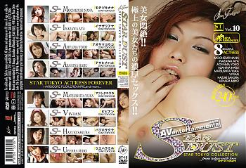 Star Tokyo  Collection (1900) DVD
