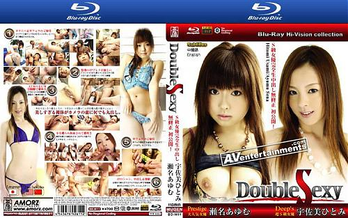 Double Sexy  (2009) Other