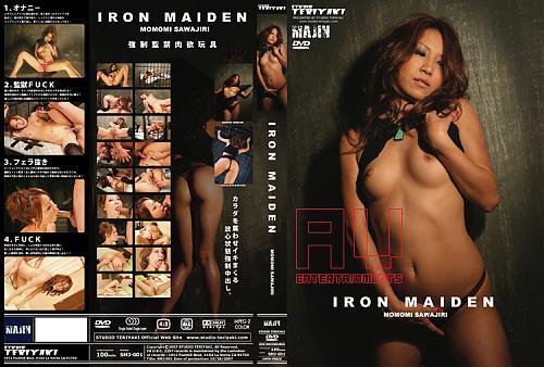 IRON MAIDEN Momomi Sawajiri (Japan) (2009) DVDRip