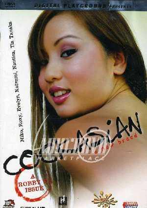 Cockasian  (2006) DVDRip