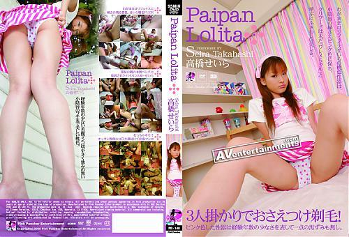 PAIPAN  LOLITA (2009) DVDRip