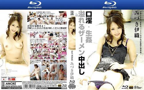 Cum Overflow (2009) DVDRip