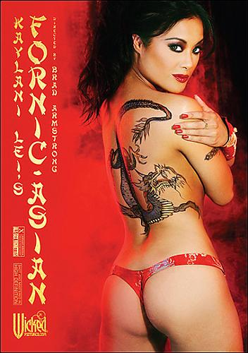 Kaylani Leis Fornic Asian (2009) DVDRip