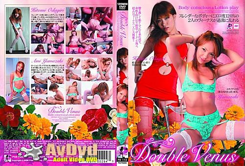 Double Venus (Yamazaki Ami) (2009) DVDRip