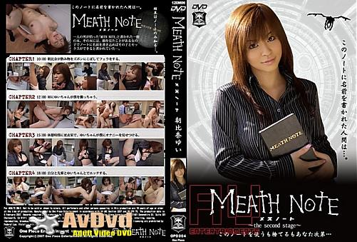 MEATH NOTE  (2009) DVDRip