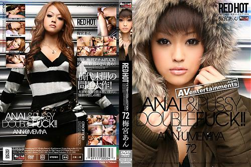 Anal & Pussy (Japan Red Hot) (2009) DVDRip