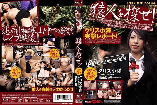 Rtd Hot Jeam 44 (2009) DVDRip