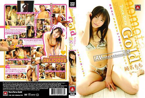 Tora Tora Gold Vol.83 Momo (2009) DVDRip