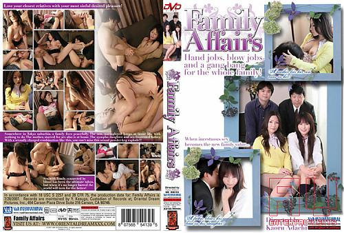 Family Japan (2009) DVDRip
