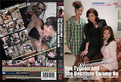 Японская Семья (2008) DVDRip
